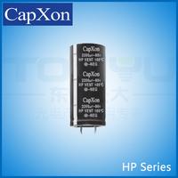 丰宾电容 HP Series