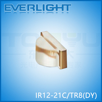 側帖紅外發射管IR12-21C/TR8(DY)