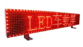 LED荧屏